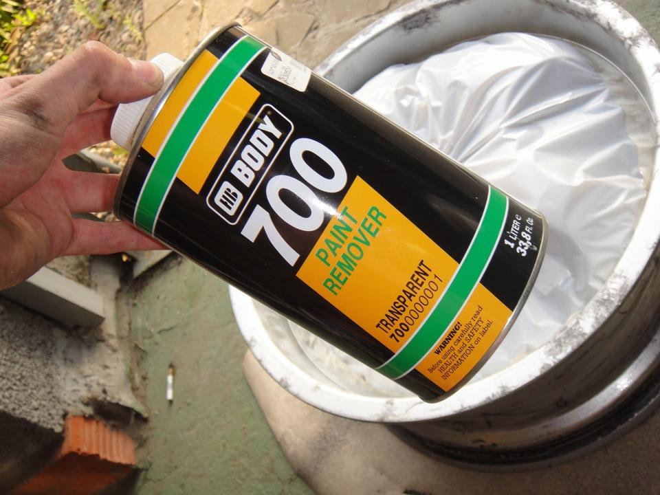 Body paint remover 700 (стоимость – от 330 руб.)