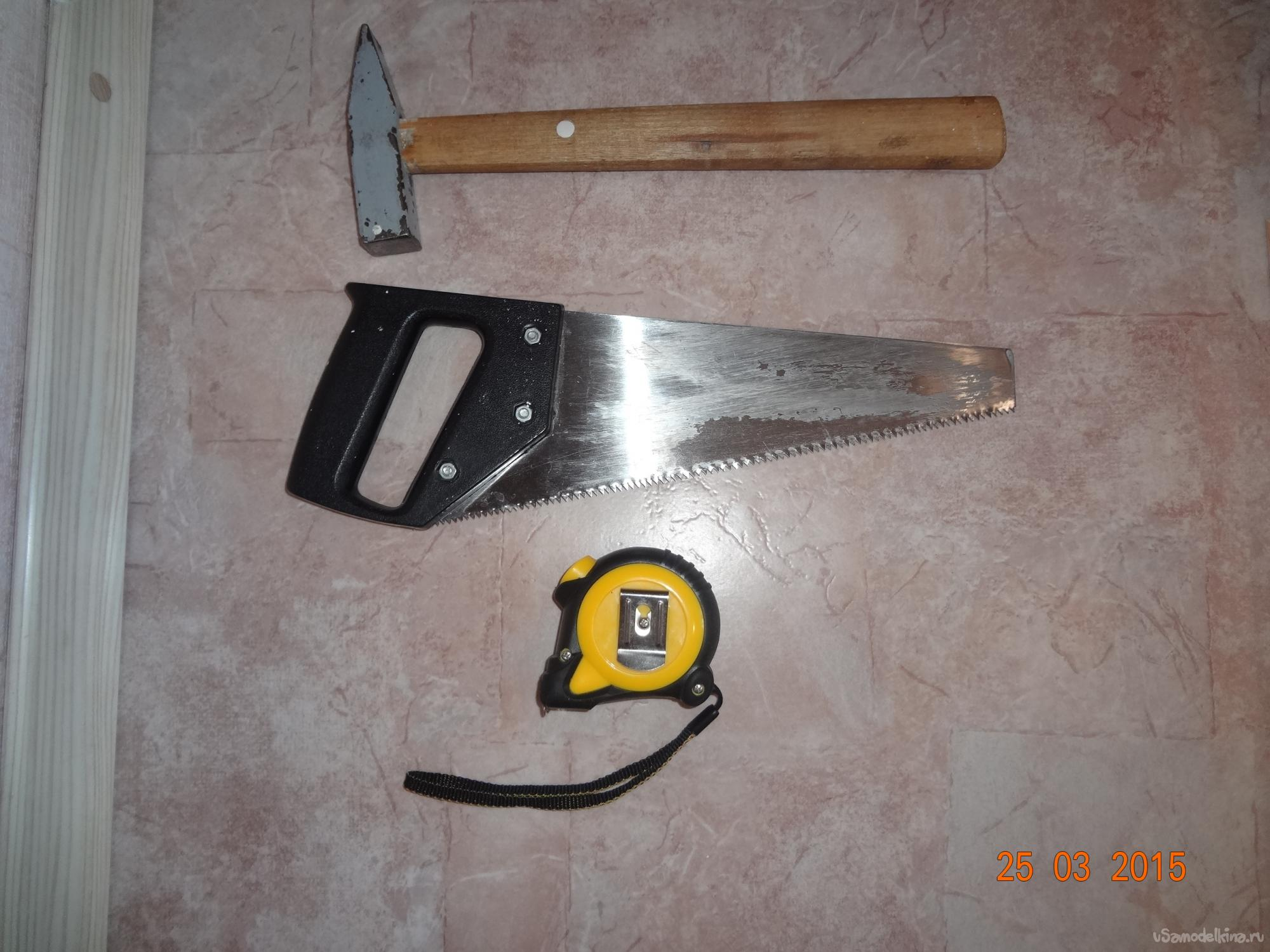 Часть необходимых в работе инструментов
