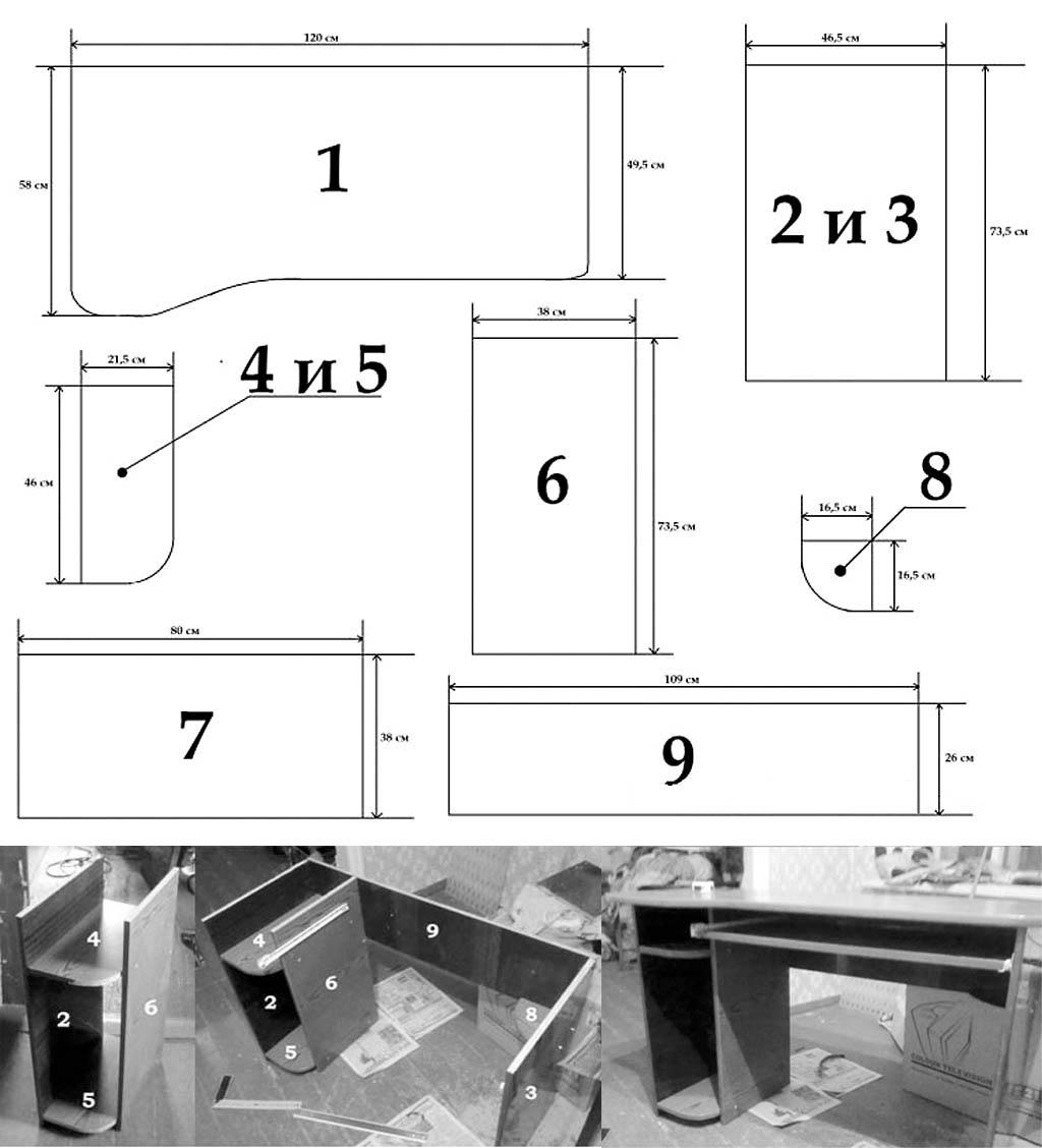 Компьютерный стол чертежи из фанеры