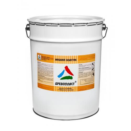 Древопласт - краска для дерева с эффектом пластика (ёмкость 20 кг)