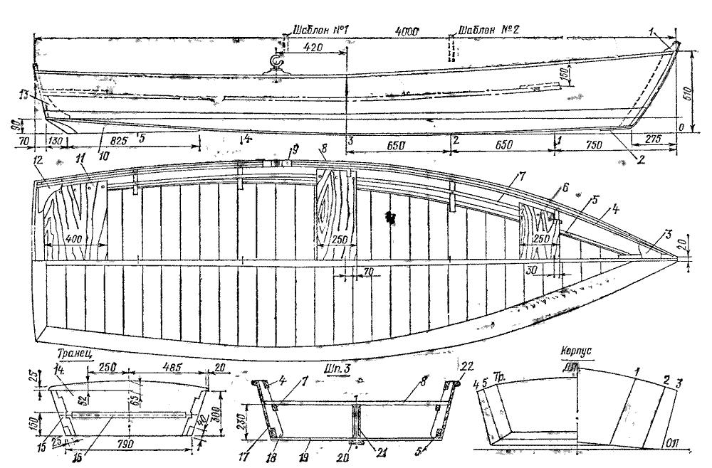 Деревянные лодки своими руками чертеж фото