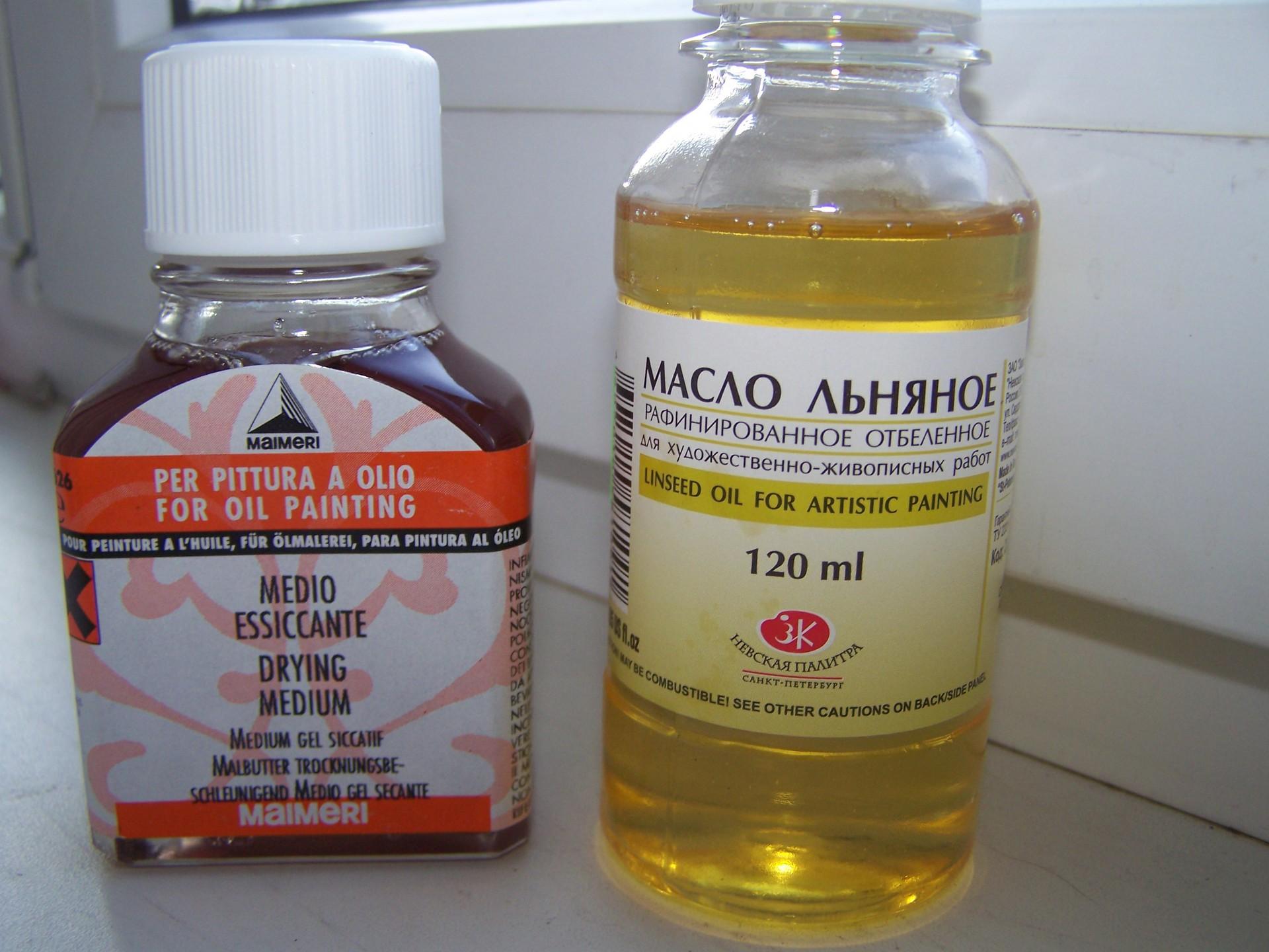 Льняное масло для обработки деревянной посуды.