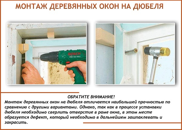 Монтаж пластиковых окон своими руками видео инструкция