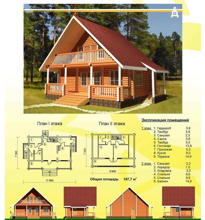 бесплатные проекты домов из бревна термобелье многофункционально оно