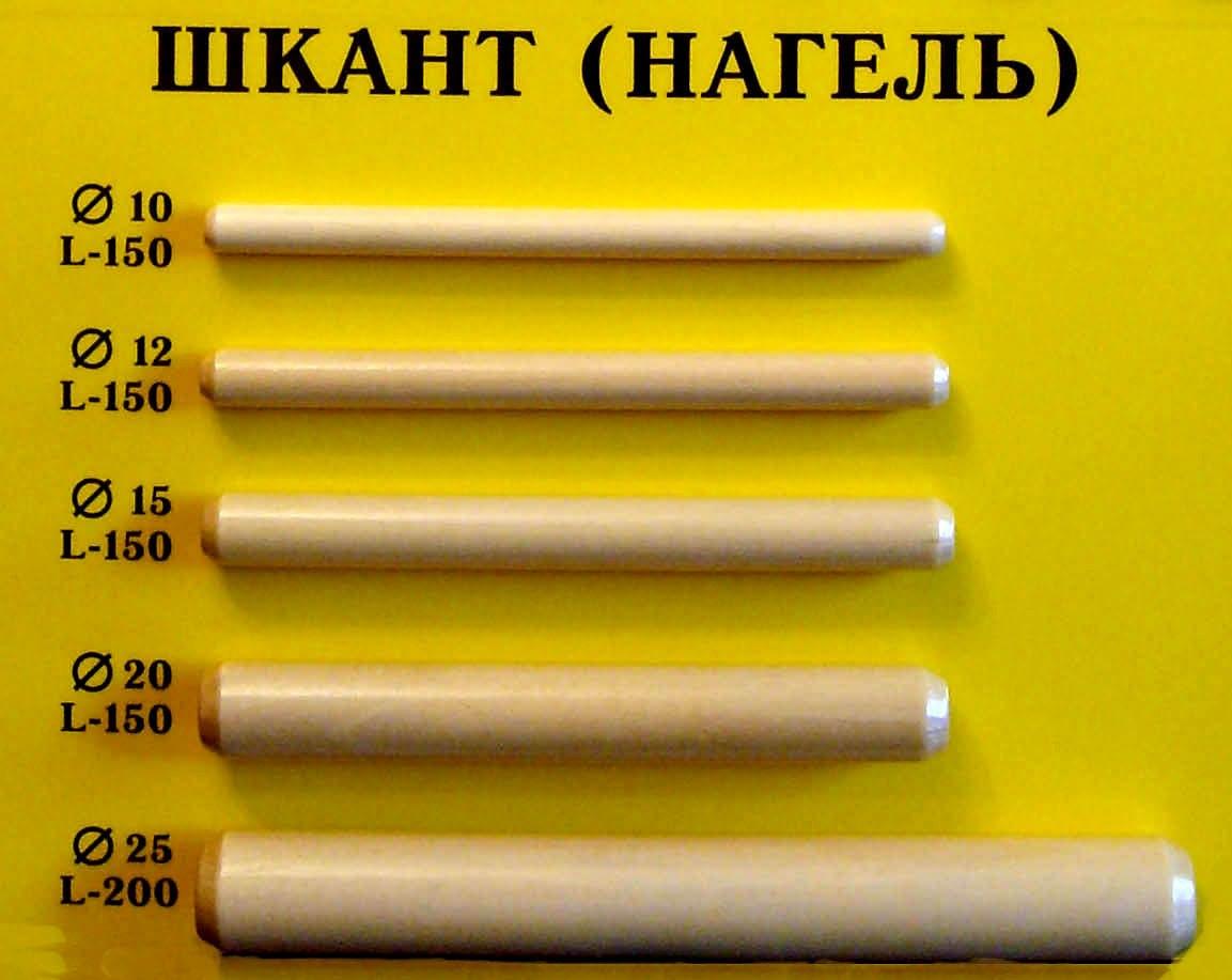 Нагели разных размеров