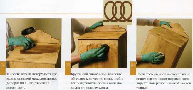 Нанесение воска или чем покрыть деревянную мебель для долговечности