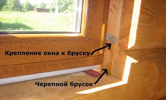 Как вставить деревянное окно в деревянном доме своими руками