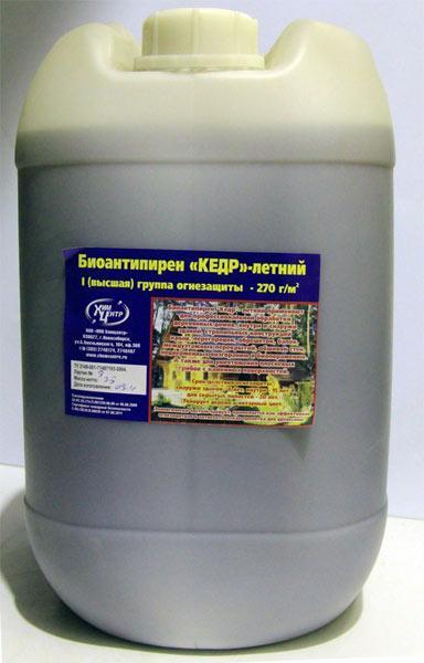 Огнезащитная пропитка для древесины «Кедр» I группы