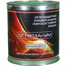 Огнезащитная износостойкая краска «ОГНЕЗА-УМ-ДИ»
