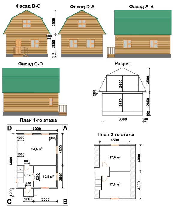 Чертеж домов из бруса