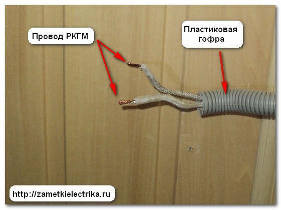 Схема проводок принципала по агентскому договору