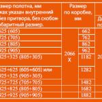 att1452379704