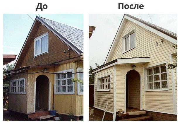 Разница очевидна.