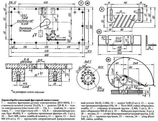 Рекомендуется взглянуть на чертежи самодельного фрезерного станка по дереву.