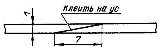Схема склейки фанерных листов