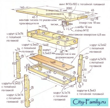 Схема стационарной конструкции.