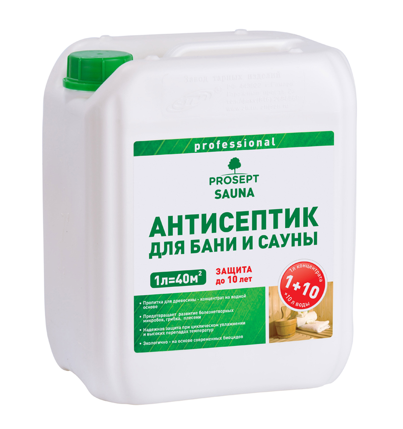 Специальный антисептик для бань и саун