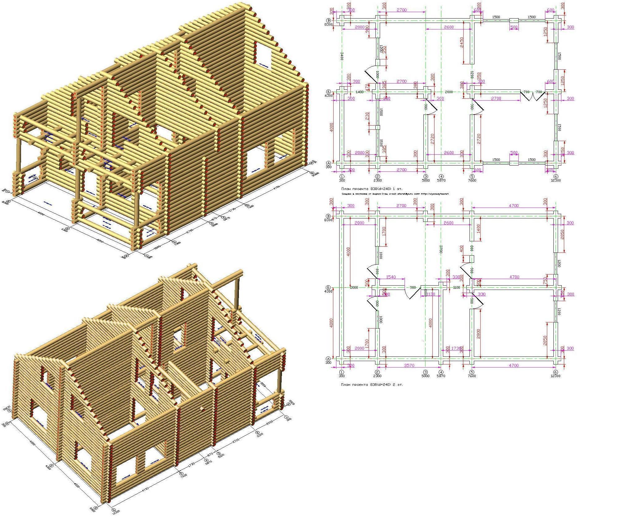 Проекты деревянных домов чертежи и фото