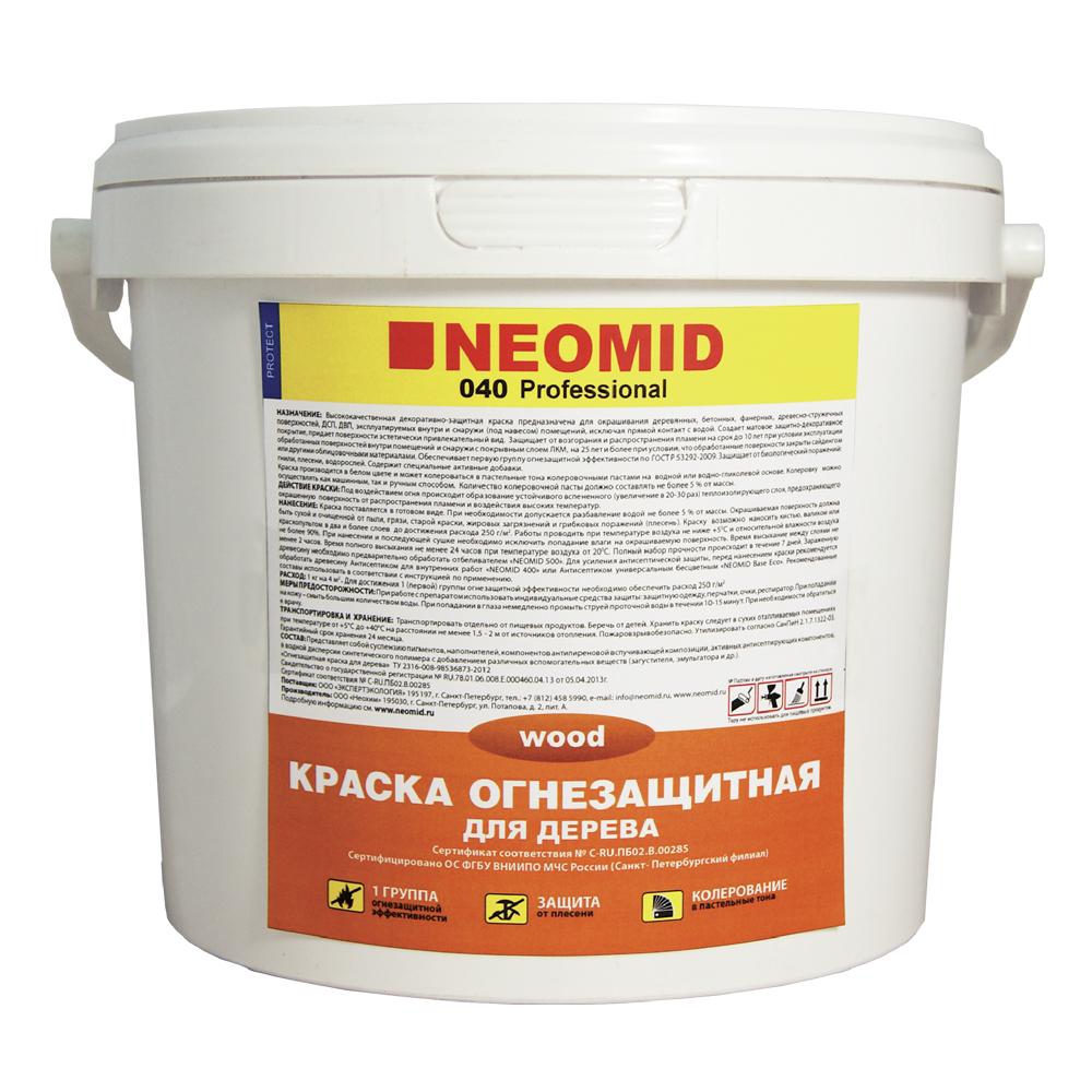 Универсальная огнезащитная краска для дерева Neomid