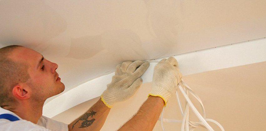 Как установить потолочный плинтус на натяжной потолок