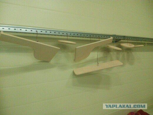 Загрунтованные заготовки навесной конструкции