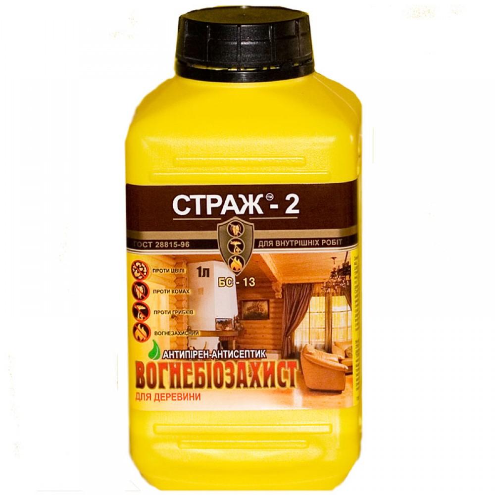 Антипирен для деревянных изделий
