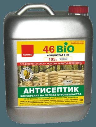 Антисептик для обработки деревянных конструкций