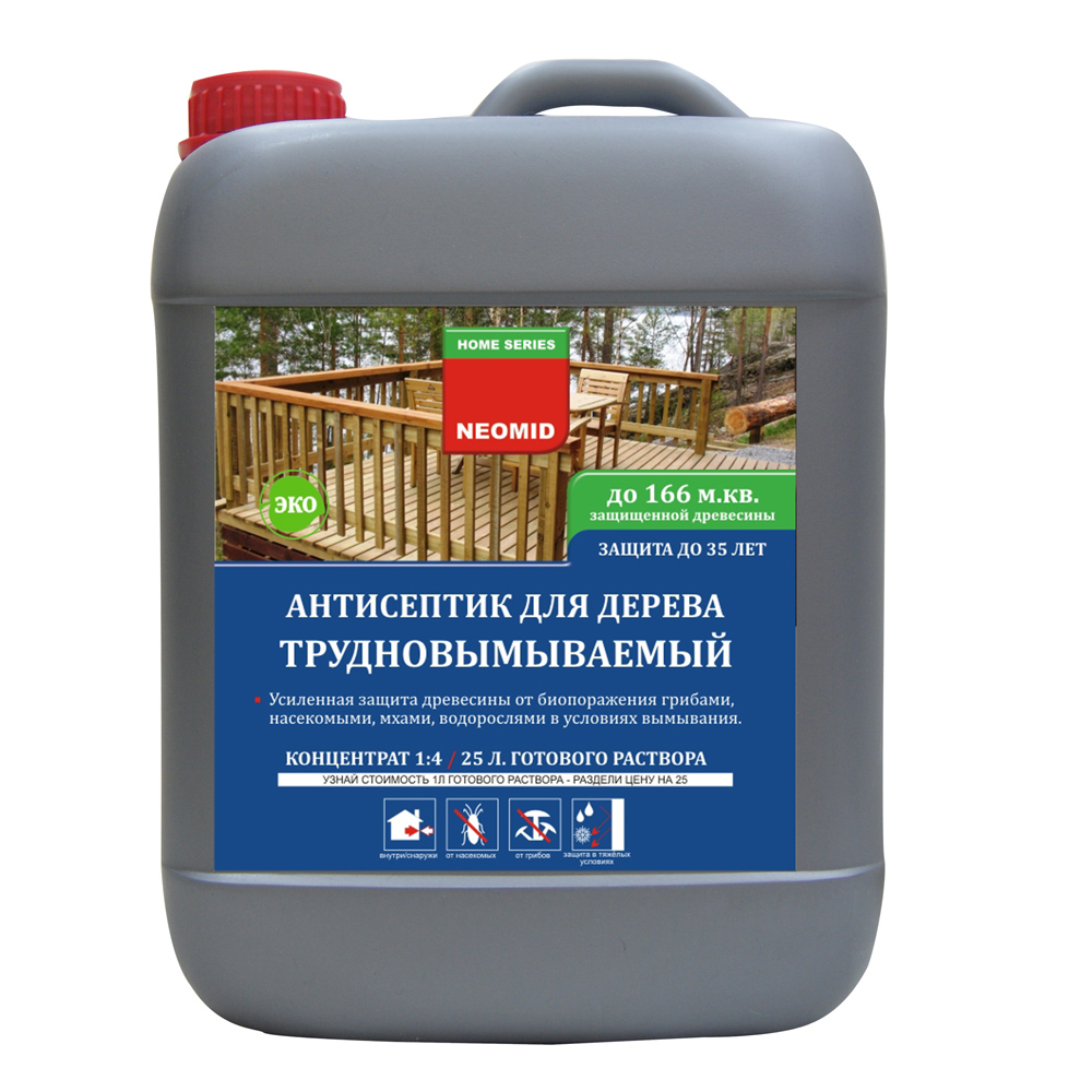 Антисептик защитит дерево от вредных насекомых и микроорганизмов.