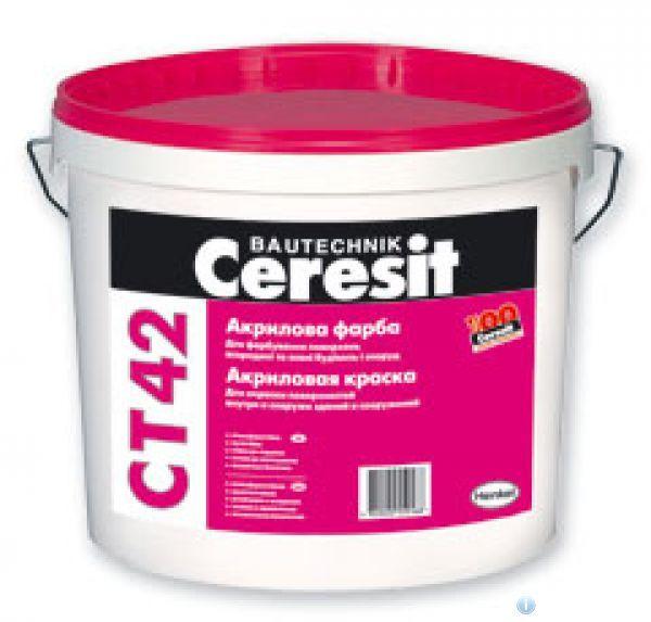 CeresitCT42 акриловая водно-дисперсная