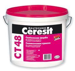 CeresitCT48 силиконовая
