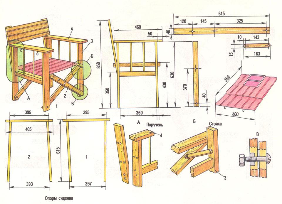 Схема сборки садовой мебели своими руками 591