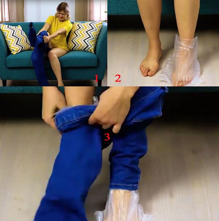 Ступня, покрытая целлофаном, легко пролезет сквозь узкую штанину