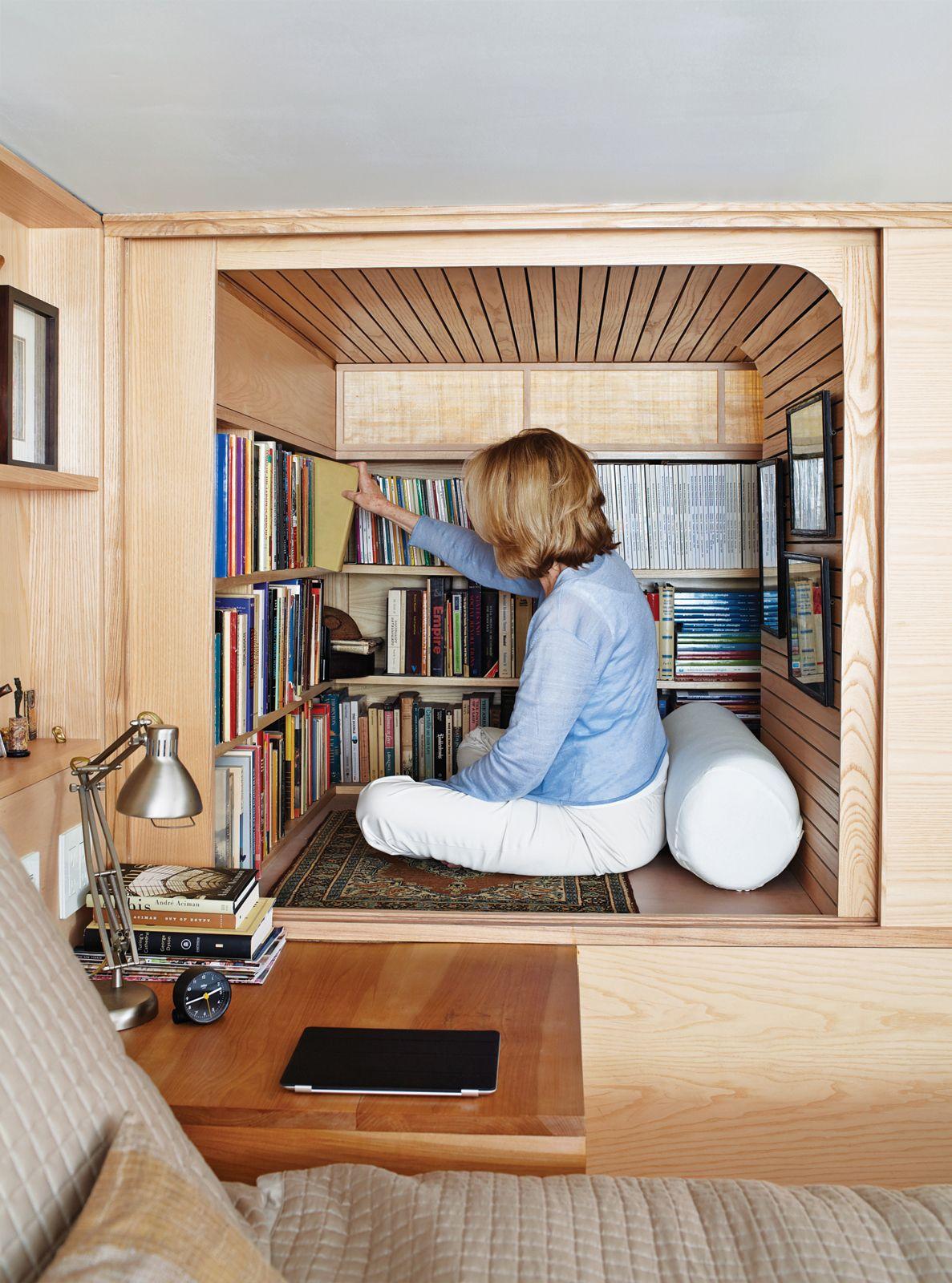 Ниша для хранения книг и чтения