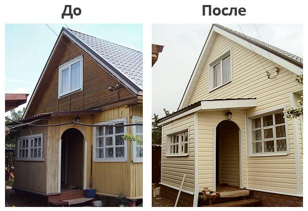 Фото отделки сайдингом в сравнении.