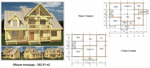 Готовое здание и его план