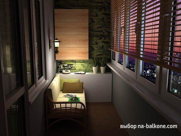 Диван, светильник, телефон. Минималистичный вариант места для отдыха на балконе.