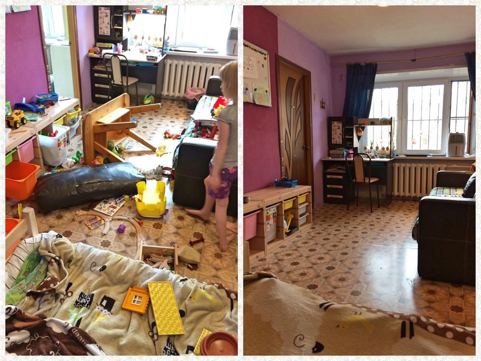 До и после уборки в комнате