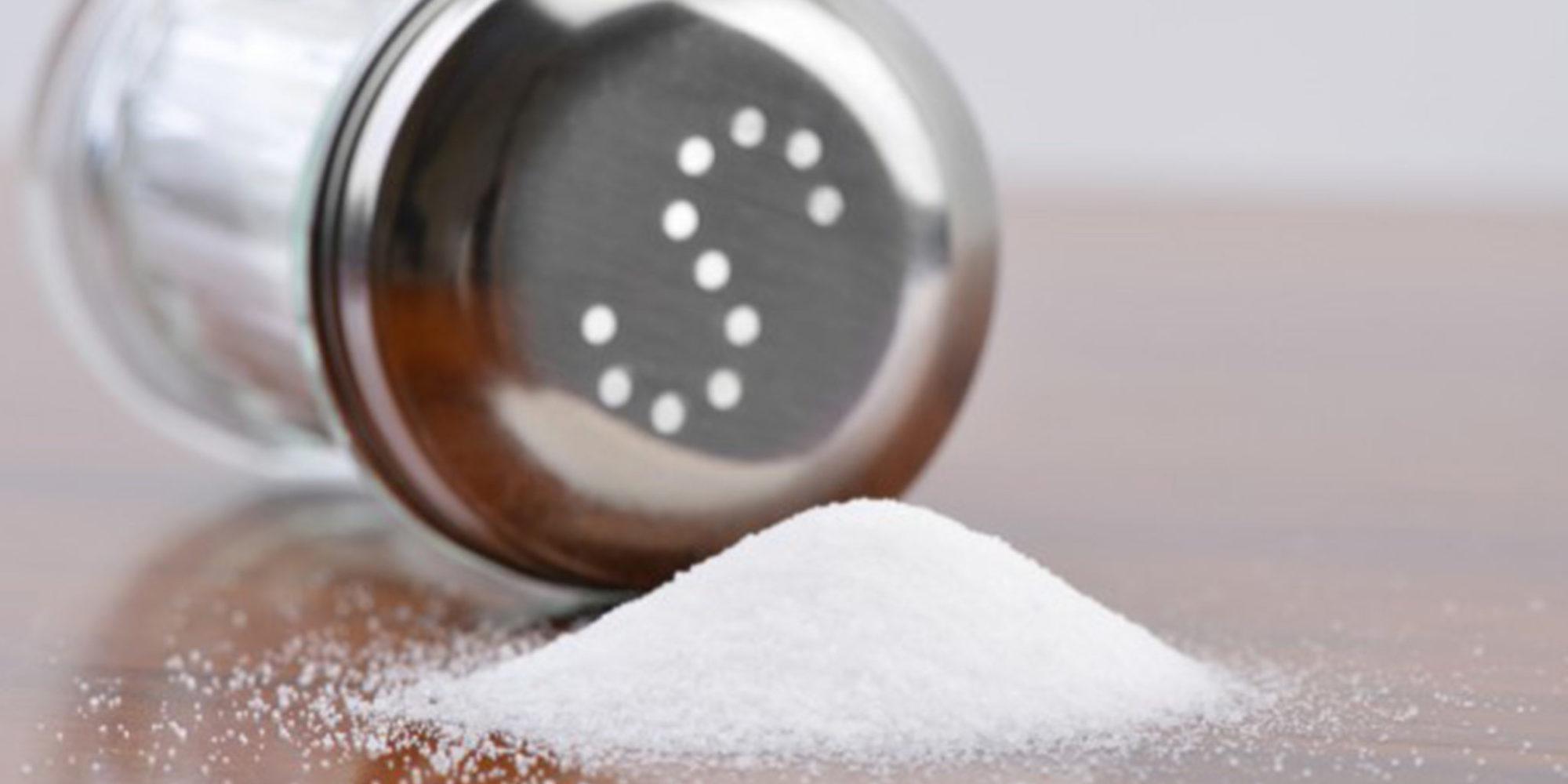 До появления холодильников соль была, как бы мы сейчас казали, стратегически важным товаром