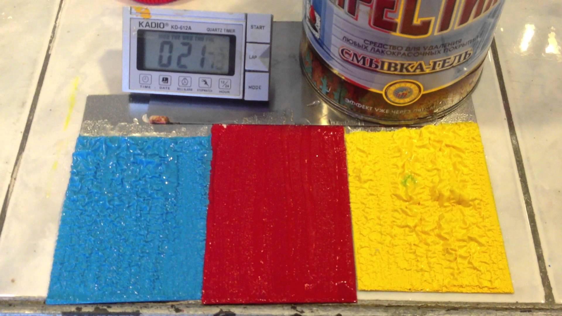 Легкое снятие краски происходит благодаря тому, что смывка растворяет и вспенивает покрытие