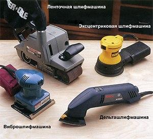 На фото наглядно продемонстрировано основное отличие перечисленных моделей