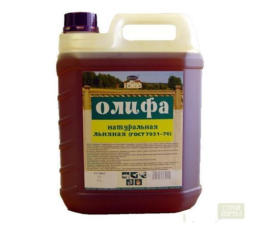 Натуральное льняное масло