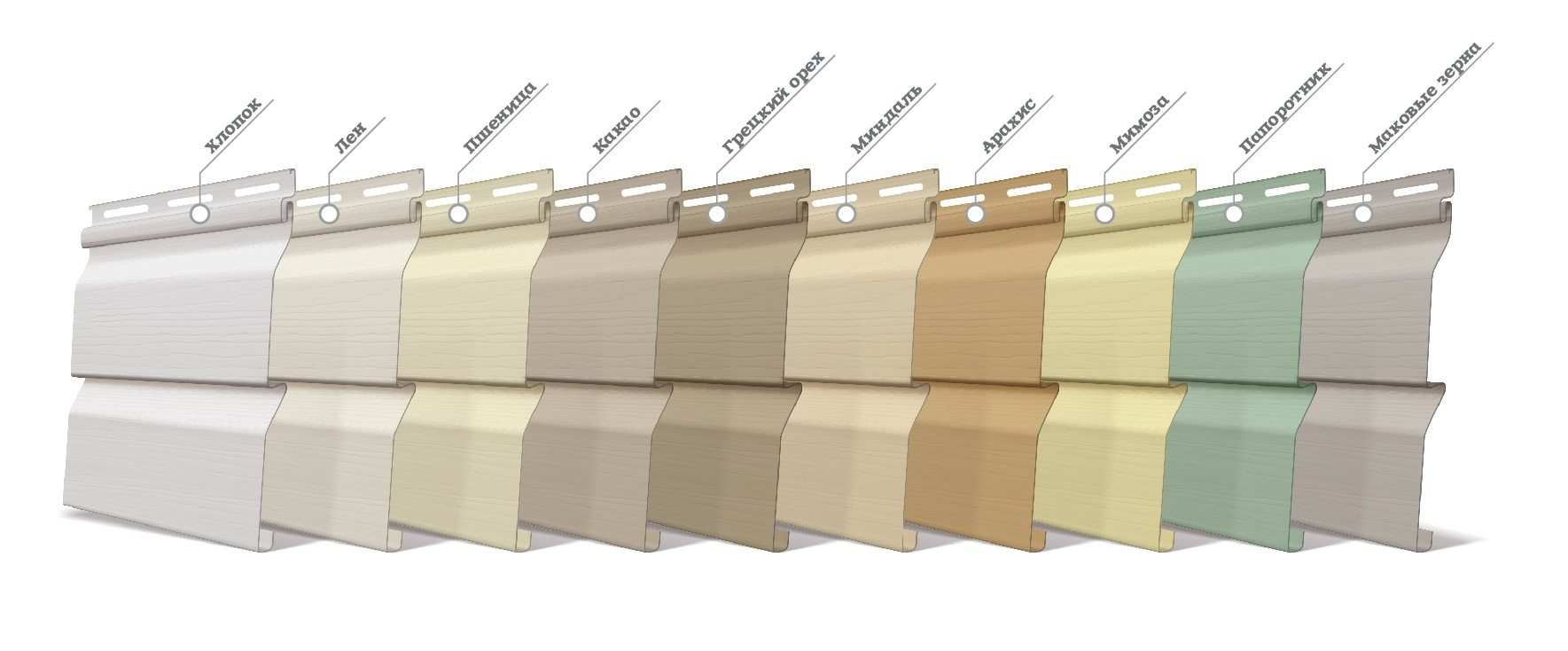 Основная цветовая гамма горизонтального FaSiding из ПВХ