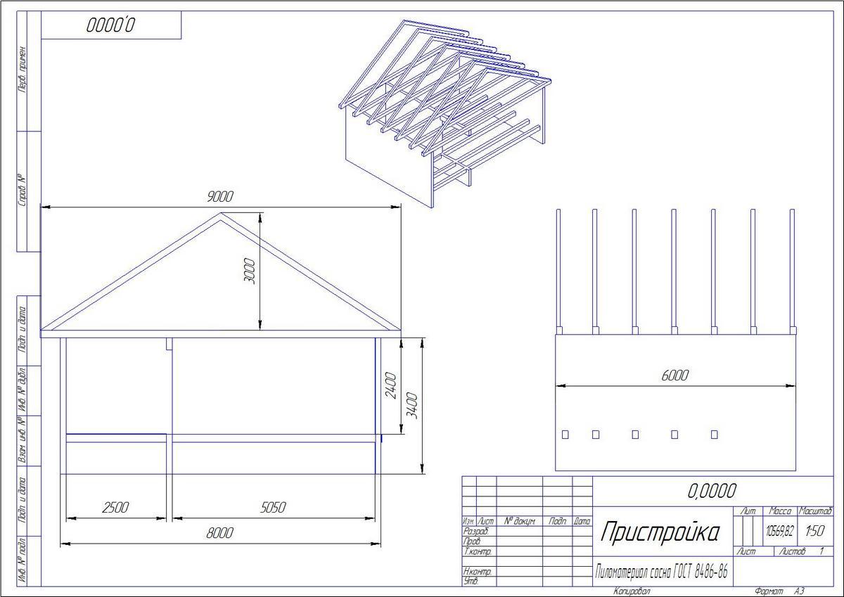 План должен быть составлен в соответствующей форме и приложен к остальной документации на дом