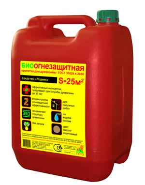 Пример огнезащитного раствора