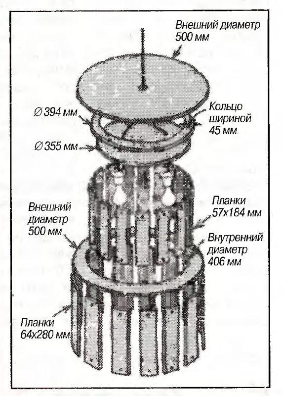 Пример проекта люстры из фанеры