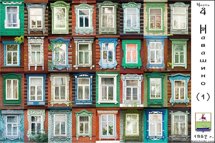 Как оформить окно на кухне создаем стильный интерьер
