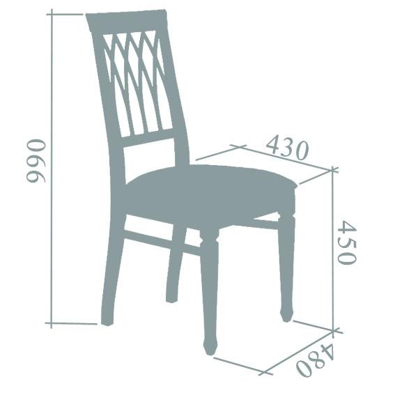 Типичные габариты стула.