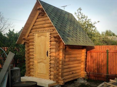 Туалет из бревна для дачи– красивое небольшое архитектурное сооружение