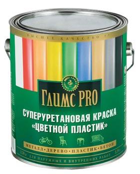 Универсальная полиуретановая краска.