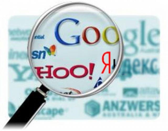В сети можно найти полезную информацию